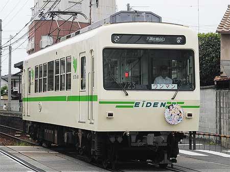 叡山電鉄で「まんがタイムきらら」コラボヘッドマーク