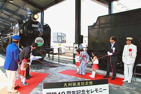 九州鉄道記念館で10周年記念式典