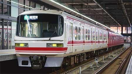 名鉄空港線で1380系+1800系が運転される