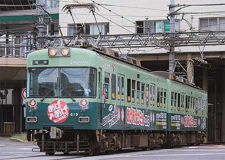 京阪大津線で『あげあげサミット2013』PR電車運転