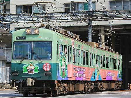 京阪大津線で今年も『大津祭』PR電車運転