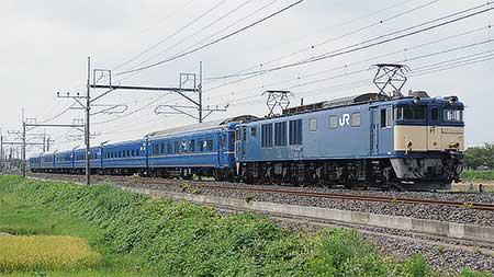 EF64 1051が24系客車をけん引