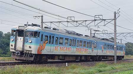 しなの鉄道で「AC長野パルセイロ」ラッピング列車運転開始