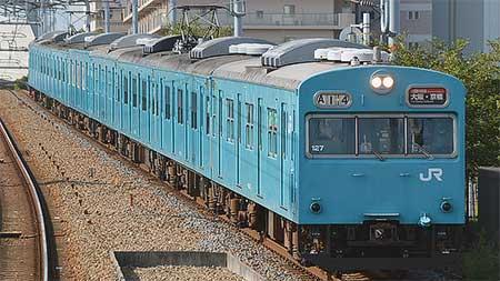 スカイブルーの103系が桜島線に入線