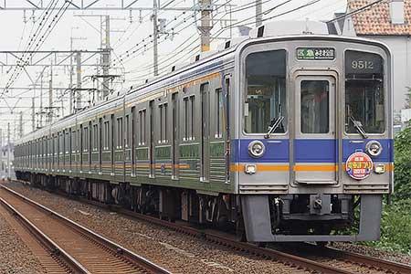 南海9000系と8200系に『南海電車まつり2013』PRヘッドマーク