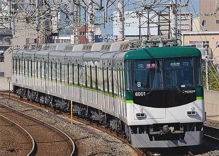 京阪6000系が特急運用を代走
