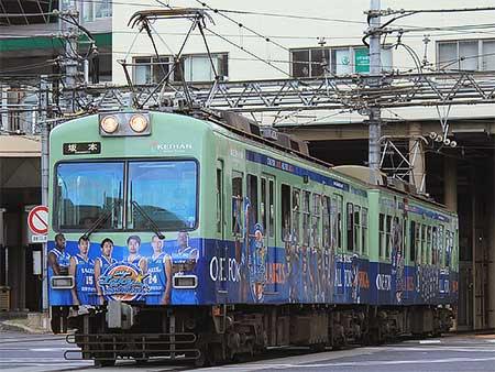 京阪大津線で「滋賀レイクスターズ」PR電車運転