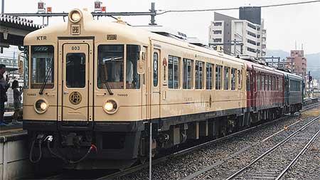 KTR803「コミューター車両」の運行開始
