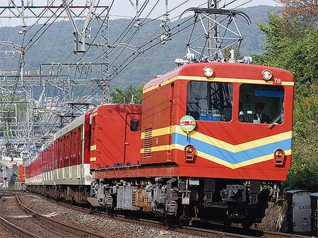 近鉄で団体臨時列車「マンモス号」運転