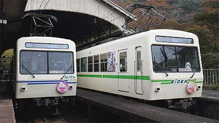 八瀬比叡山口駅で「まどか☆マギカ」コラボトレインの展示