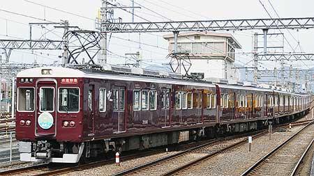 阪急,秋の嵐山への直通列車運転