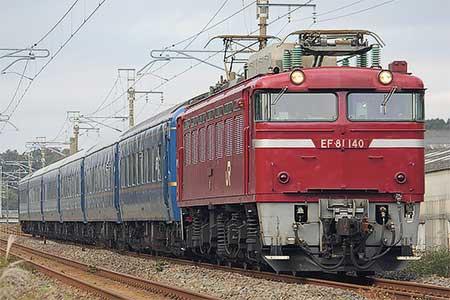 EF81 140が常磐線内で24系客車をけん引