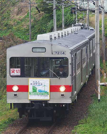 福島交通7000系3両編成を使用した貸切列車運転