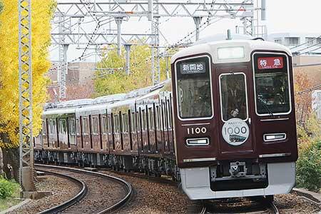 阪急1000系が営業運転を開始