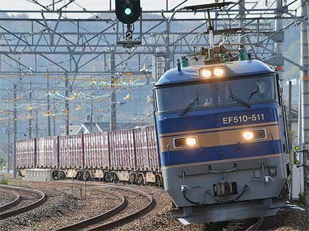 もとJR東日本EF510形が貨物運用入り