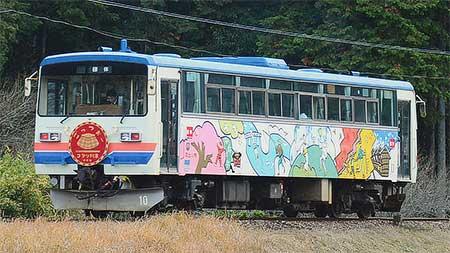 ナガラ10による「ごっつおーコタツ列車」運転