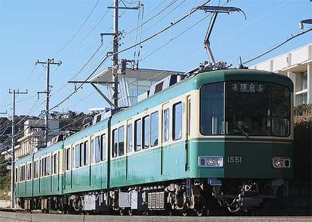 江ノ島電鉄1500形1501編成が車体更新工事を終え運用復帰
