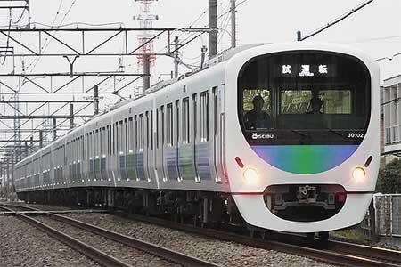 西武新宿線で30000系10両固定編成が試運転