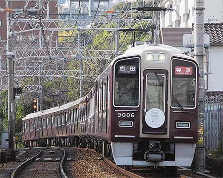 阪急電鉄で「宝塚歌劇100周年記念」ヘッドマーク