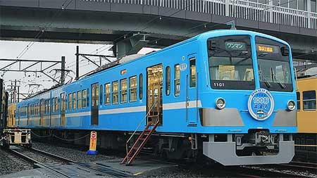 近江鉄道100形が営業運転を開始