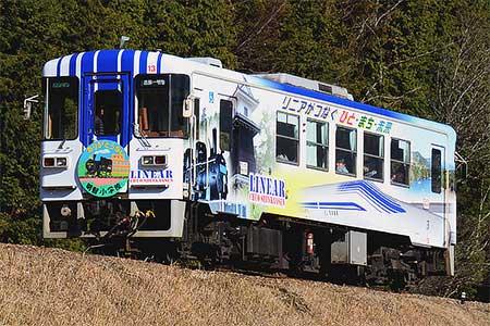 アケチ13にリニア中央新幹線のラッピング