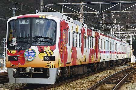 神戸電鉄で「クリスマス装飾列車」運転