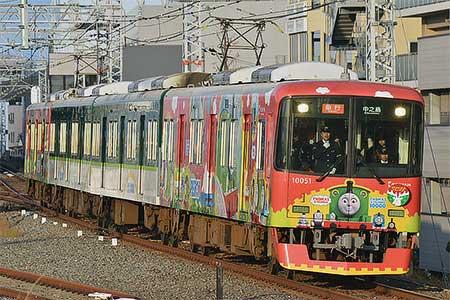 京阪「パーシー号 クリスマストレイン」運転