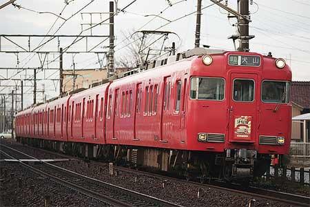 名鉄『津島線開通100周年記念イベント』開催
