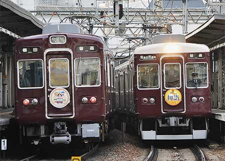 阪急電鉄で「2014年初詣」「西国七福神めぐり」ヘッドマーク