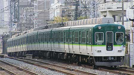 京阪で「いなり、こんこん、恋いろは。」ヘッドマーク
