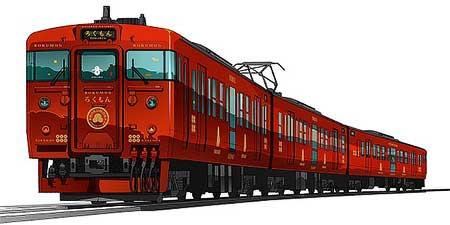 しなの鉄道 観光列車「ろくもん」
