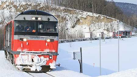 DF200が石北本線に入線