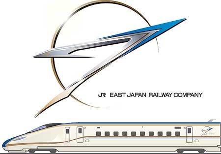 E7系・W7系のシンボルマークデザインが決定