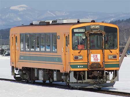 津軽鉄道で「卒業列車」・「応援列車」運転