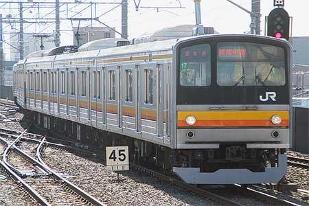 もと横浜線用205系が南武線で営業運転を開始