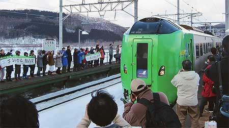 知内駅の営業終了