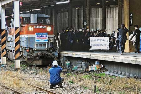 北王子線の紙輸送列車が運行終了