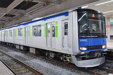 東武野田線の一部編成に「東武アーバンパークライン」ロゴマーク