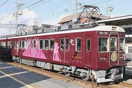 阪急「宝塚歌劇トレイン」運転開始