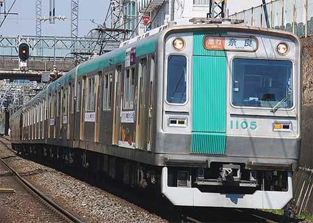 京都市営地下鉄 烏丸線で「アニメ列車」運行中