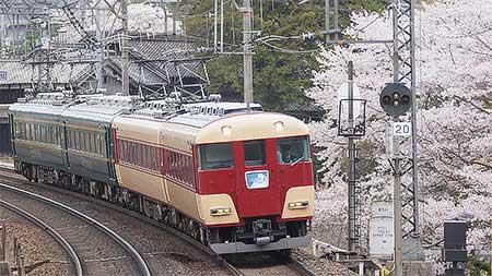 近鉄15400系「かぎろひ」+15200系「あおぞら」復刻塗装車の団臨運転