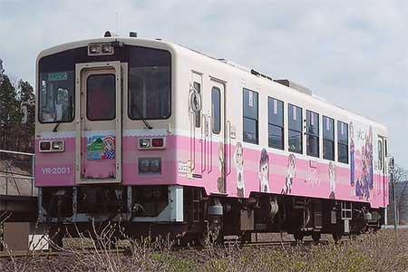 「由利高原鉄道×ゆりてつラッピング列車」運転開始