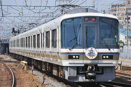 221系・223系の一部編成に大阪—神戸間 開業140周年 記念ヘッドマーク
