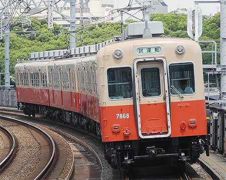 阪神7801・7901形が試運転