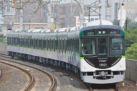 京阪13000系が本線での営業運転を開始