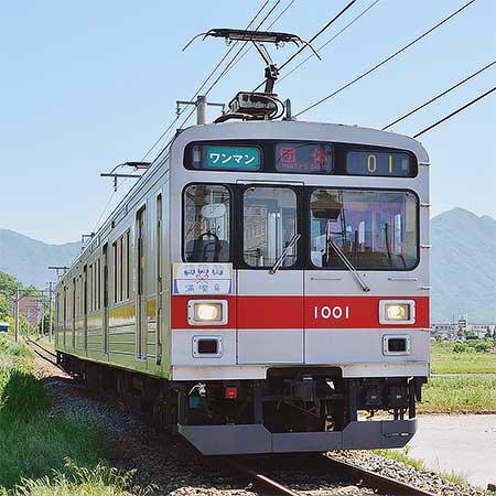 上田電鉄 別所線で「別所線満喫号」運転