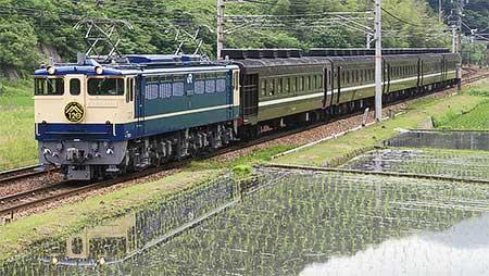 山陽本線(三原—西条—広島間)開通120周年記念列車運転