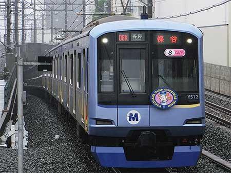 横浜高速鉄道「YOKOHAMA DeNA BAYSTARS TRAIN」運行