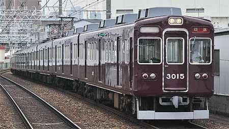 阪急3000系3064編成が正雀へ