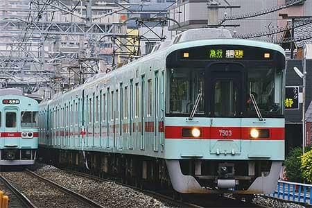 西鉄7000形6両が急行運用に充当される